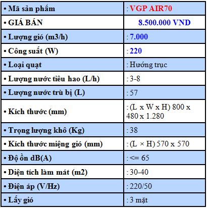 Quạt hơi nước máy làm mát VGP AIR70 - Mã hàng: VGP AIR70
